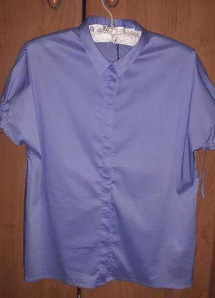 Рубашка свободного кроя reserved