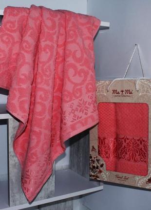 Набір рушників, рушники в коробці, рушник, полотенце