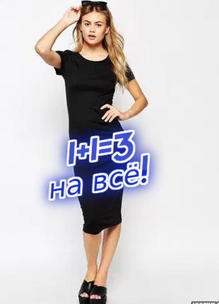 🎁1+1=3 фирменное черное трикотажное платье миди приталенное h&m, размер 44 - 46