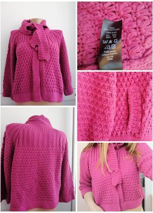 Розовая накидка короткая