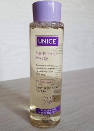 Мицеллярная вода юнайс unice 250ml экстракт виноградных косточек