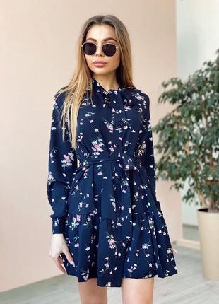 Платье жасмин на пуговичках
