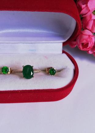 Комплект кольцо+серьги гвоздики