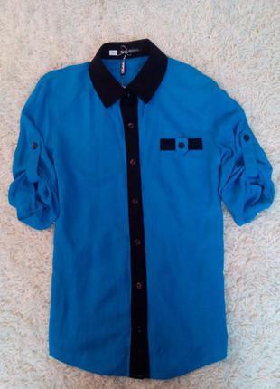 Рубашка синяя электрик