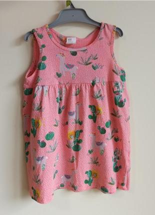 Платье 🔥скидки на лето