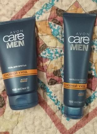 Гель для бритья + бальзам после бритья avon care men кл1