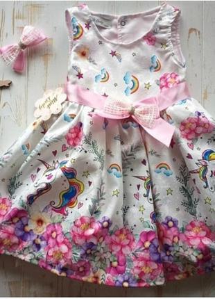Нежное платье сарафан