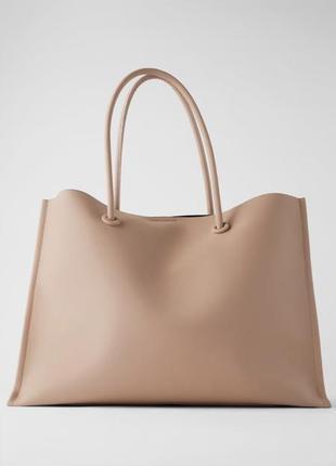 Стильна сумочка zara