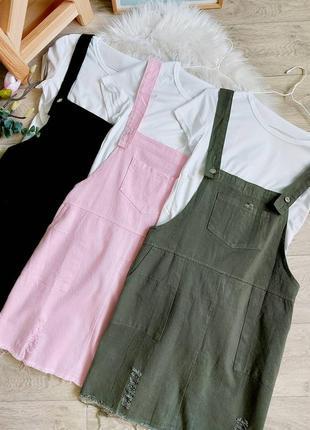 Джинсовый сарафан с футболкой  в цвете хаки, чёрный и розовый♥️