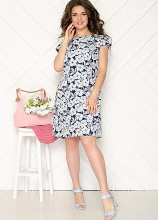 Распродажа платье сарафан цвета в ассортименте