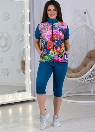 Повседневный женский летний трикотажный костюмчик размеры 48-56