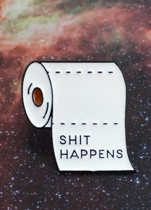 Большой выбор! стильный пин туалетная бумага shit happens брошь значок брошка