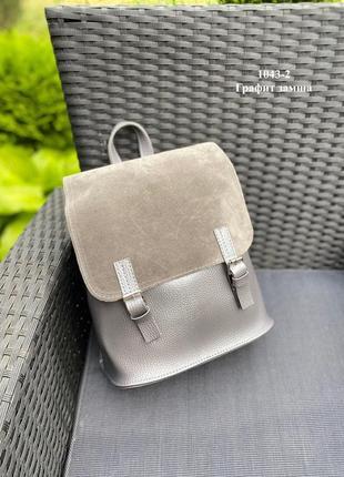 Рюкзак с натуральной замшей