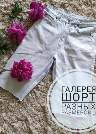Галерея шорт. винтажные джинсовые/белые котоновые