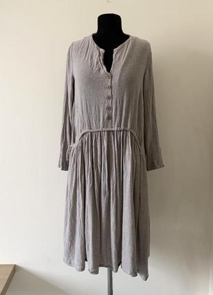Lilith paris платье  rundholz