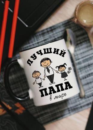 Чашка лучший в мире папа