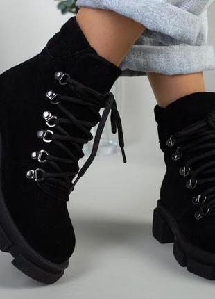 Ботинки на тракторной подошве натуральная замша зимние ботинки на шнурках