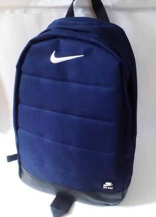 Рюкзак с кожаным дном