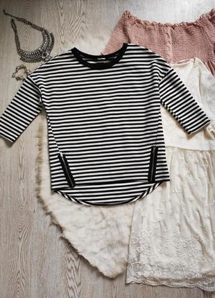 Белый черный в полоску реглан кофта джемпер стрейч оверсайз с молниями асимметричная