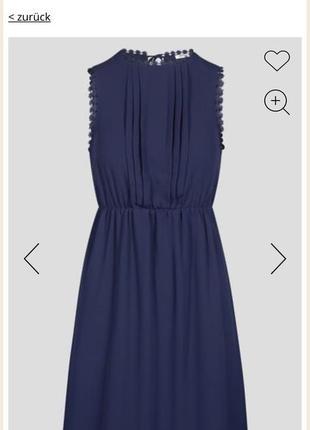 Синее платье orsay
