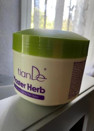Маска для волос от милены и выпадение лечебная 500мл