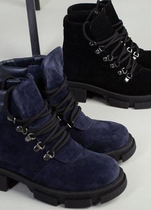 Замшевые ботинки деми и зимние