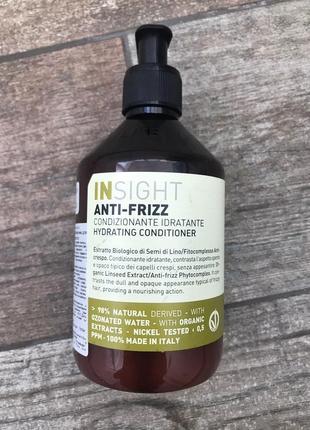 Кондиционер увлажняющий для волос insight anti-frizz hair hydrating conditioner