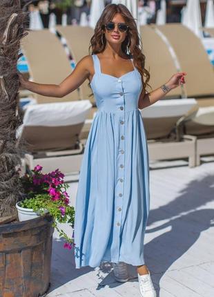 Платье сарафан длинное голубое макси