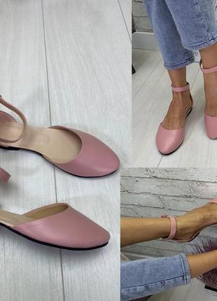 Стильные женские босоножки балетки пудра розовые натуральная кожа