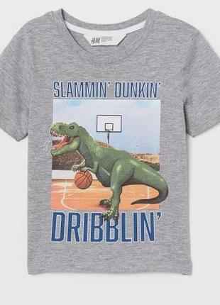 Футболка мальчику с динозавром h&m 122-128, 134-140 хлопковая футболка