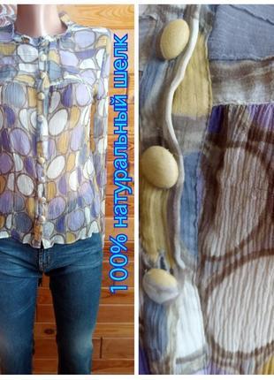 100% шелк . интересная блузка туника кофточка . принт
