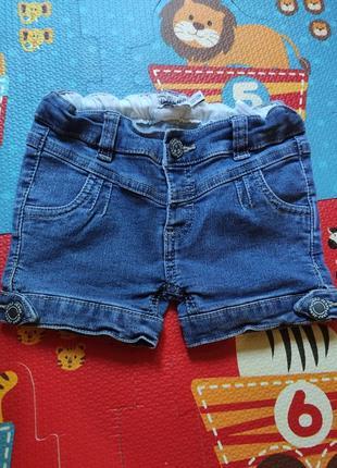 Джинсовые шорты dirkje