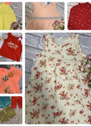 Комплекты и наборчики для вашей маленькой модницы 😍
