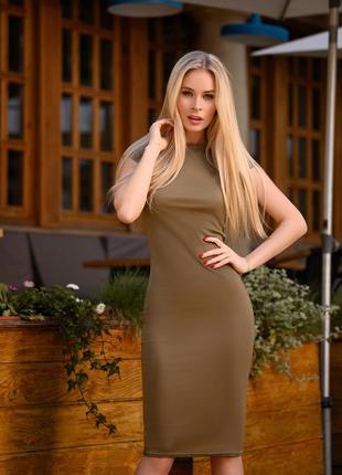 Базовое платье футляр облегающее цвет хаки