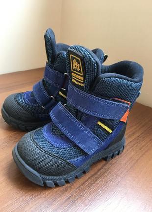 Зимние ботинки minimen 23 р