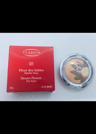 Clarins новые тени в коробке купила в фирменном магазине италии