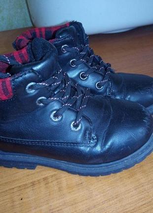 Демисезонные ботинки. 16 см по стельке
