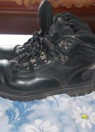 Ботинки кожаные на мальчика стелька 25см
