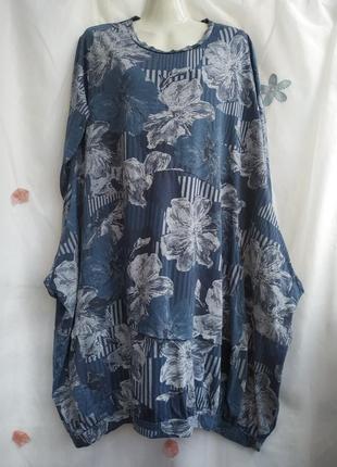 💣 платье бохо