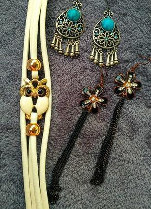 Набір прикрас, сережки та браслет, сережки и браслет