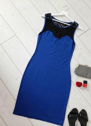 Шикарное платье миди с кружевом _изумительный цвет..# 246