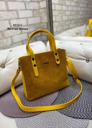 Желтая замшевая сумка среднего размера