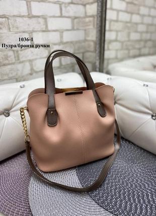 Новая стильная женская сумка