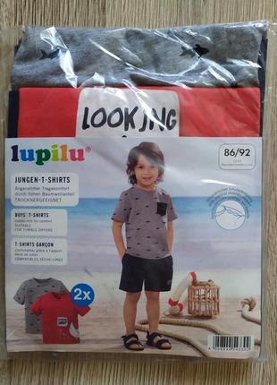 Набір хлопкові футболки для хлопчика lupilu