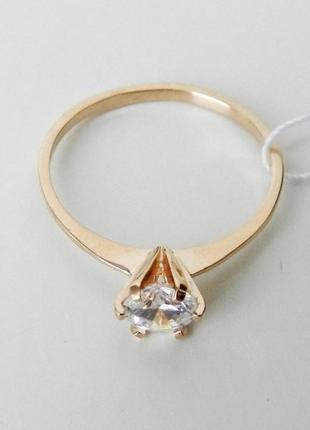 Кольцо для предложения золото 585 проба