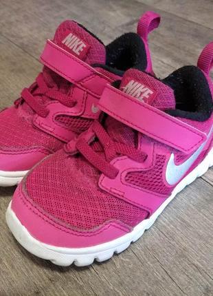 Фирменные кроссовки nike