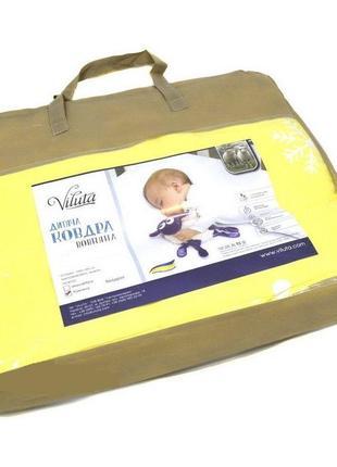 Ковдра для немовлят 100*140см вілюта