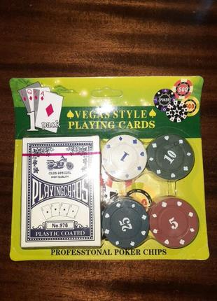Набор игральных карт и фишек для покера vegas style playing cards