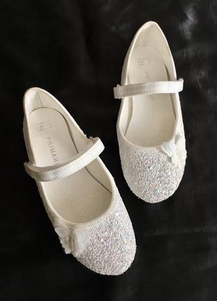 Белые балетки, туфли primark р.29