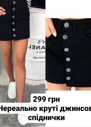 Черная юбка на пуговицах джинсовая7 фото